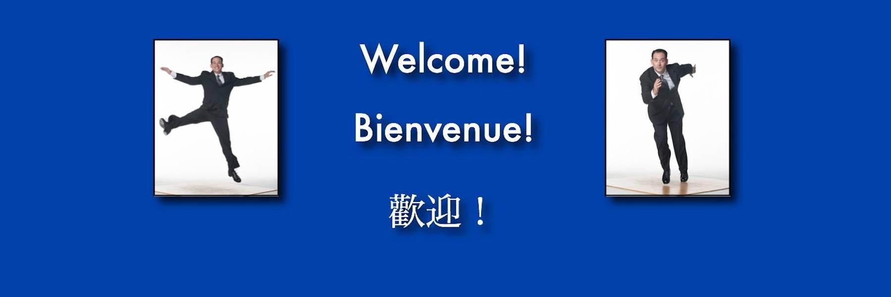 Welcome!  Bienvenue!  歡迎!