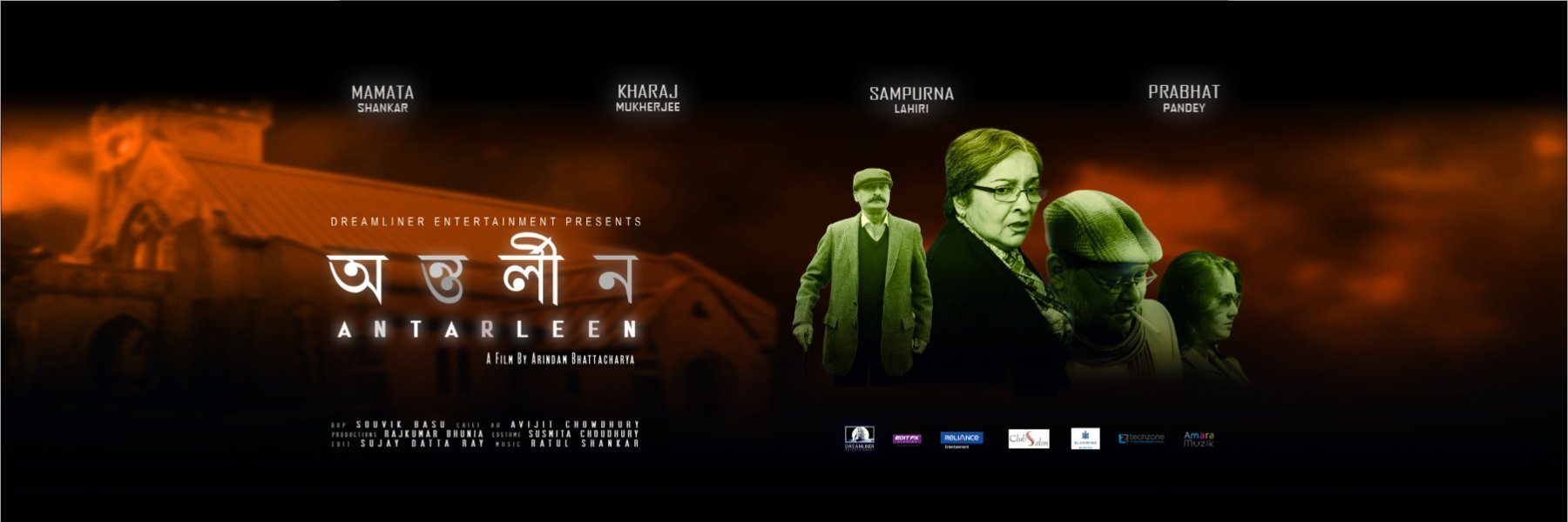 Antarleen-  Only On BongFlix
