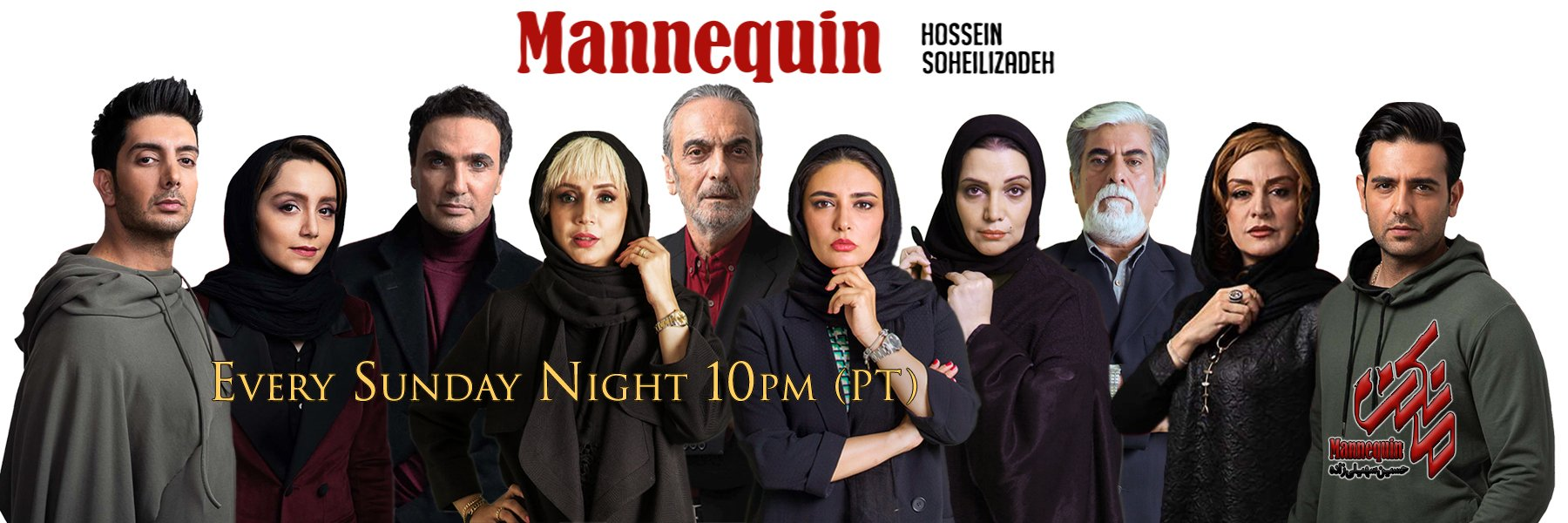 Watch the Mannequins (Mankan) series every Sunday night