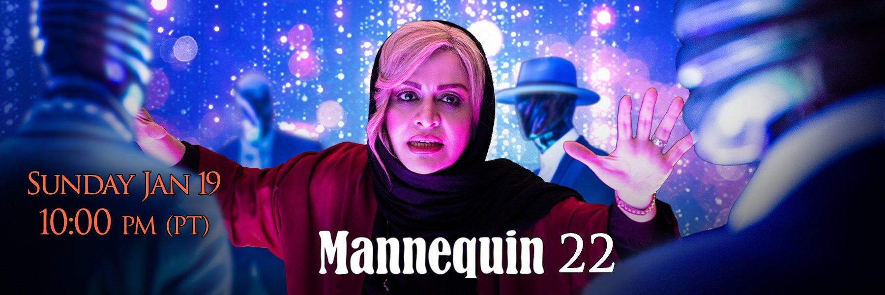 Mannequin (Mankan) ep 22