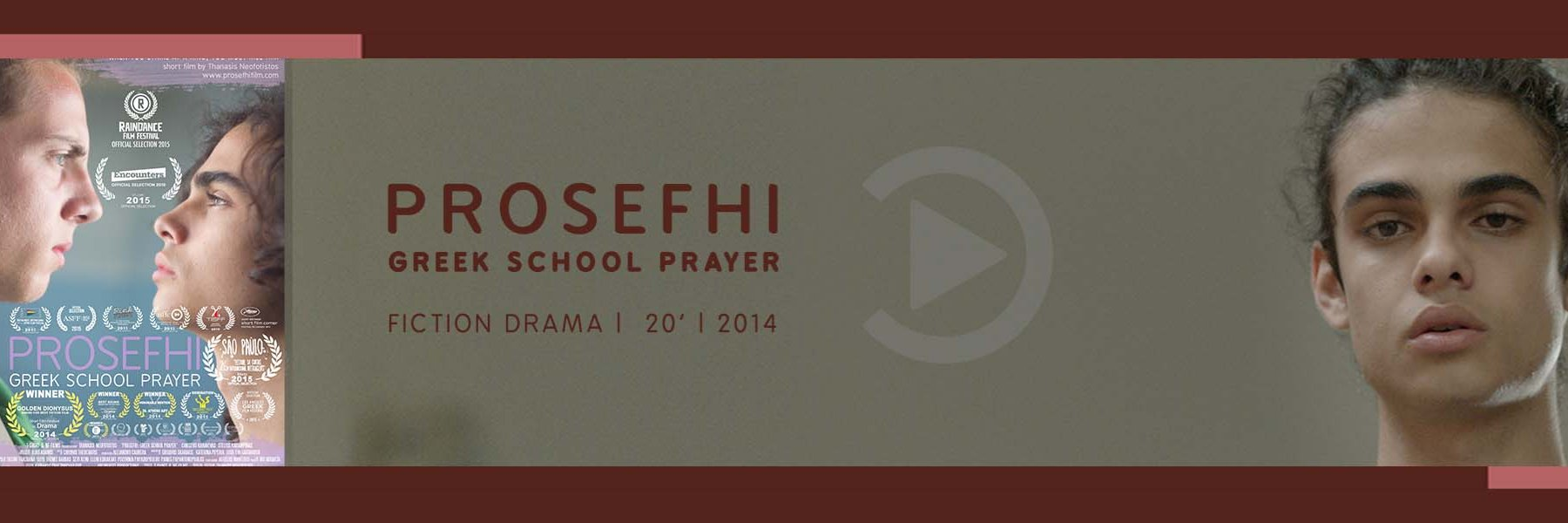 PROSEFHI | Short Film by Thanasis Neofotistos