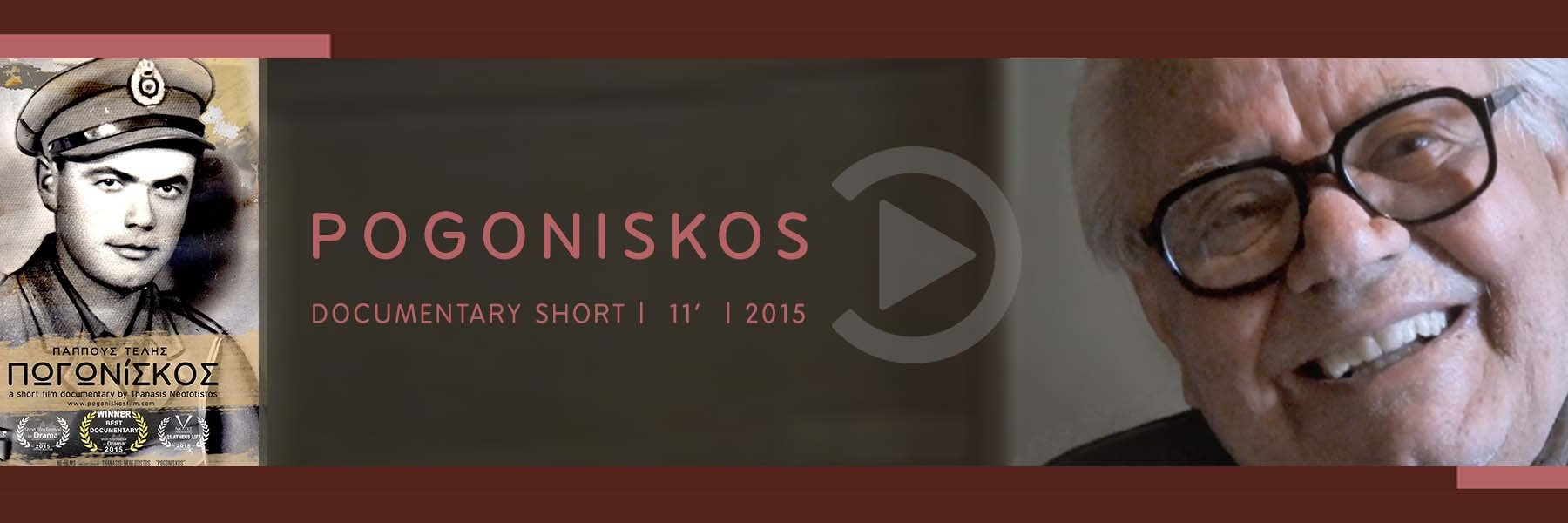 POGONISKOS | Short Film Documentary by Thanasis Neofotistos