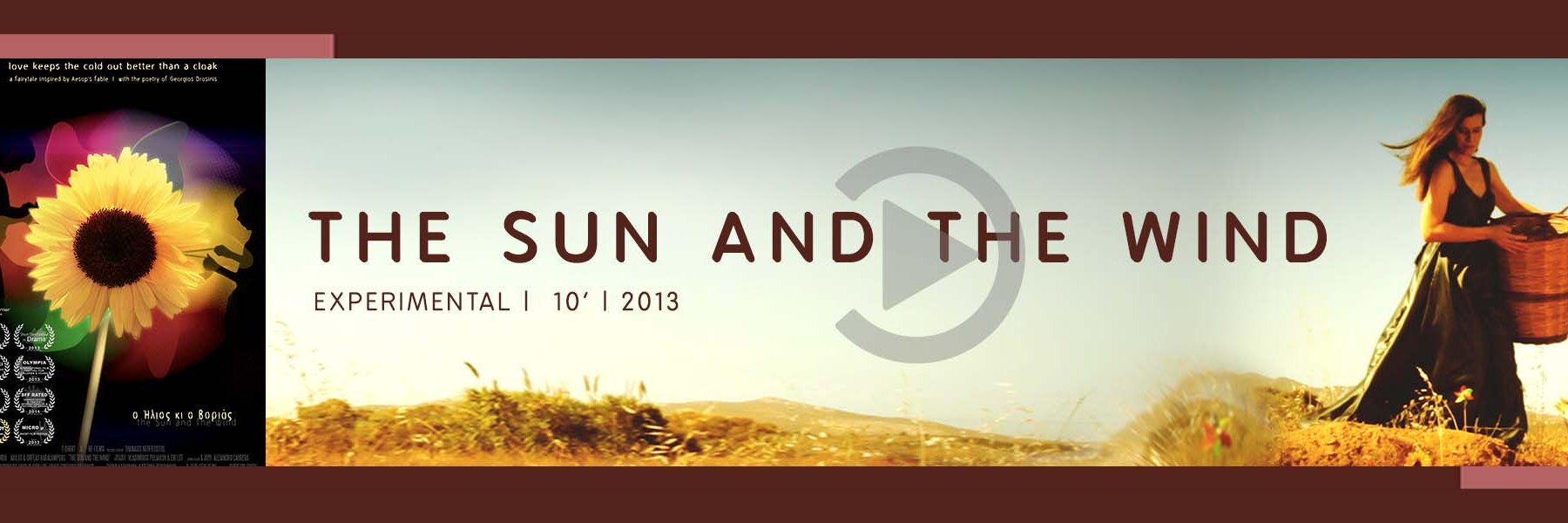 THE SUN AND THE WIND | Short Film by Thanasis Neofotistos