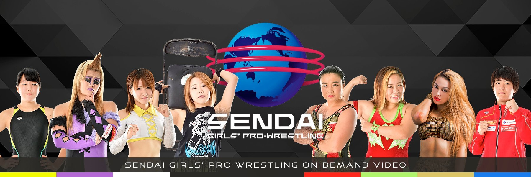Check out the Dangerous Beauties of Japan's Sendai Global!
