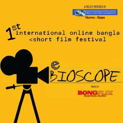 eBioscope