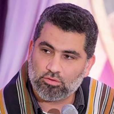 Ali Ataie