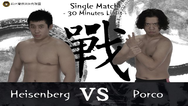 "Heisenberg vs Porco - NTW ""Winner Takes It All"" 2016.12.17"