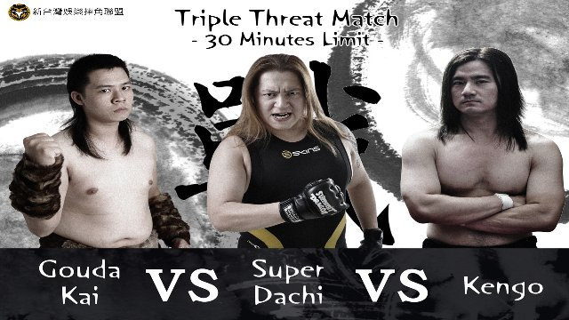 "Gouda Kai vs Super Dachi vs Kengo - NTW ""Winner Takes It All"" 2016.12.17"
