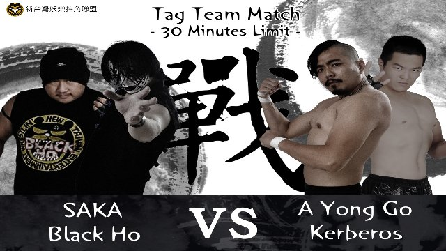 "SAKA & Black Ho vs A-Yong-Go & Kerberos - NTW ""Winner Takes It All"" 2016.12.17"