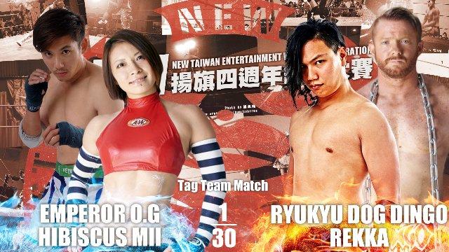 "Emperor O.G & Hibiscus Mii vs Ryukyu Dog Dingo & Rekka - NTW ""4th Anniversary Show"" - 2015.12.20"