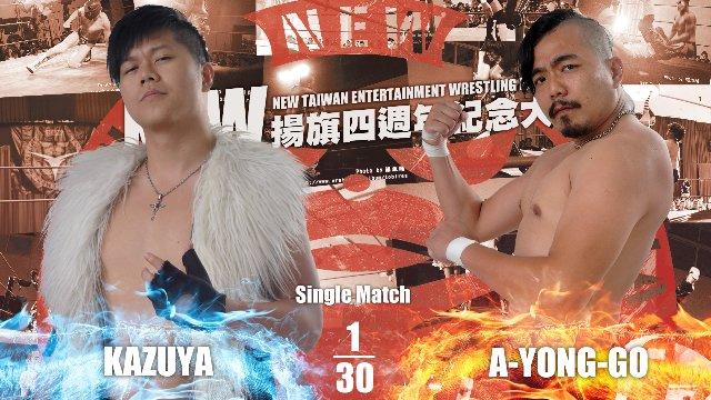 "Kazuya vs A-Yong-Go - NTW ""4th Anniversary Show"" - 2015.12.20"