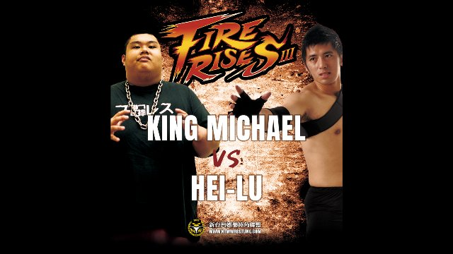 "King Michael vs Hei-Lu - NTW ""Fire Rises III"" - 2016.3.6"