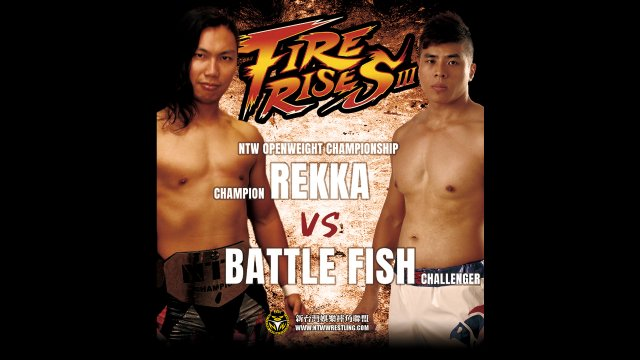 "Rekka vs Battle Fish - NTW ""Fire Rises III"" - 2016.3.6"