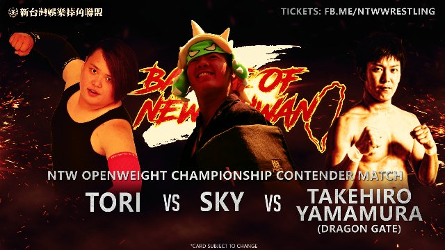 "Tori vs Sky vs Takehiro Yamamura - NTW ""Battle of New Taiwan Z"" - 2017.6.24"
