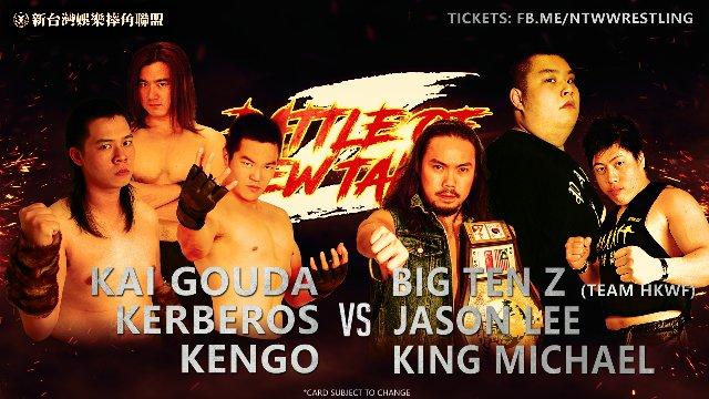 "Kai Gouda & Kerberos & Kengo vs Big Ten Z & Jason Lee & King Michael - NTW ""Battle of New Taiwan Z"" - 2017.6.24"