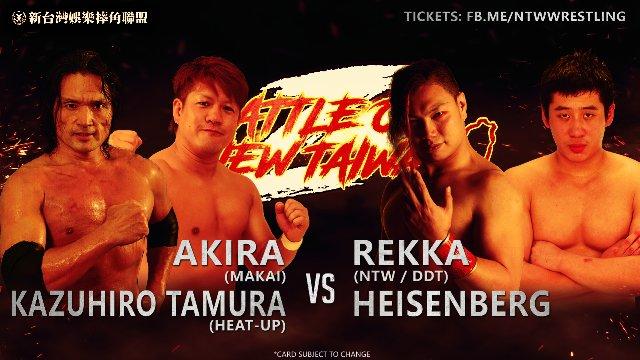 """AKIRA & Kazuhiro Tamura vs Rekka & Heisenberg - NTW """"Battle of New Taiwan Z"""" - 2017.6.24"""