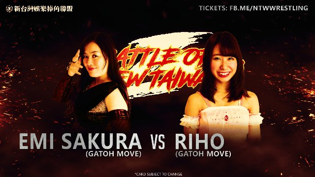 "Emi Sakura vs Riho - NTW ""Battle of New Taiwan Z"" - 2017.6.24"