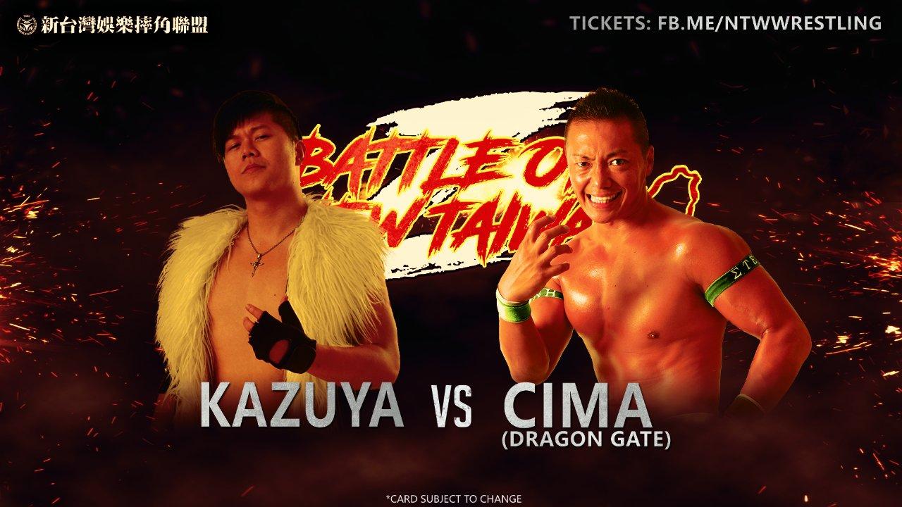 Znalezione obrazy dla zapytania New Taiwan Wrestling & Dragon Gate