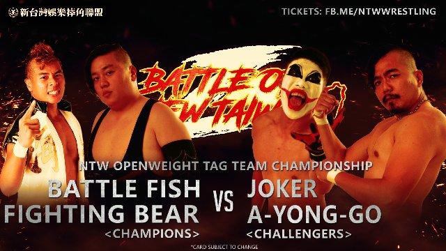 Znalezione obrazy dla zapytania New Taiwan Wrestling