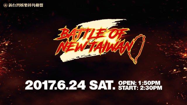 """NTW """"Battle of New Taiwan Z"""" Opening - 2017.6.24"""