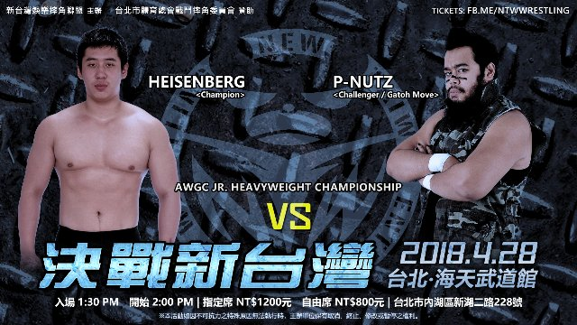 "Heisenberg vs P-Nutz - NTW ""Battle of New Taiwan"" - 2018.4.28"