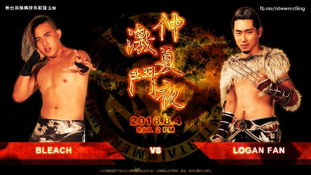 "Bleach vs Logan Fan - NTW ""Mid-Summer Night Slam"" - 2018.8.4"