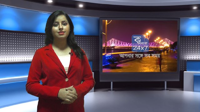 Kolkata24x7-Weekly News Stream : Episode-1