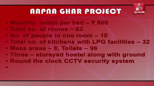 Apna Ghar - Only Rs 800 for community lodging offered by Kerala Government  to migrant labour.