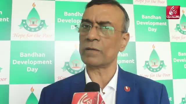 Highlighting some CSR activities of Bandhan Bank