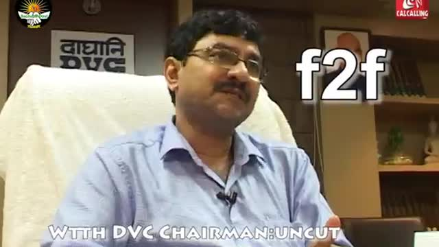 Chairman of DVC in a candid chat with Calcalling.