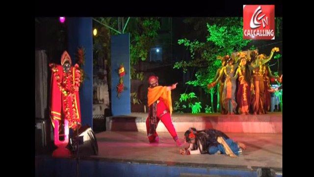 Rabindra Jayanti Celebration...Ward No.2,KMC @ Part-II