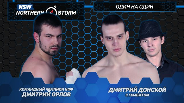 NSW Northern Storm (18/02): Dmitry Orlov vs. Dmitry Donskoi (w/Gambit)