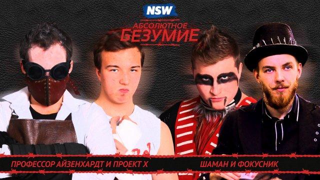 NSW Classics: Laboratory vs. Shaman & Magician
