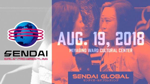 Sendai Girls August 19, 2018 - Miyagino Ward Cultural Center