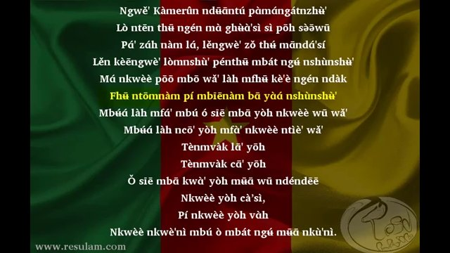 Hymne national du Cameroun en langue fe'efe'e (Karaoke)