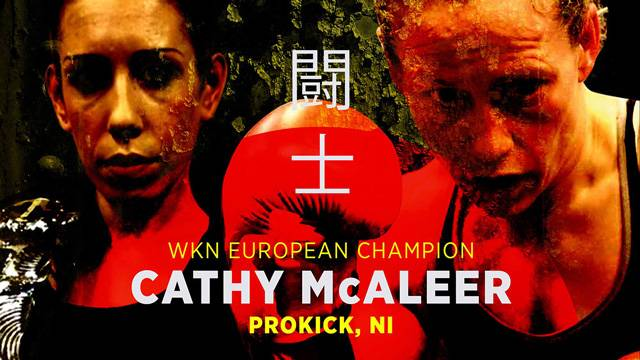 Cathy McAleer vs Dani Hodges - Made In Prokick