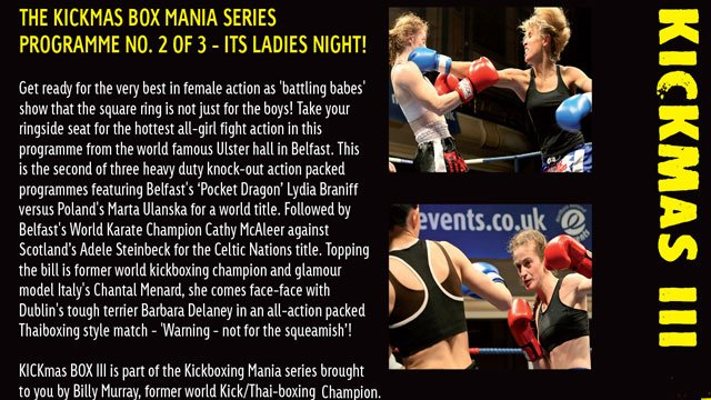 KICKmas Mania - Part 2 - The LadyKillers 2005