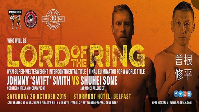 Johnny Swift Smith Vs Shuhei Sone in Belfast