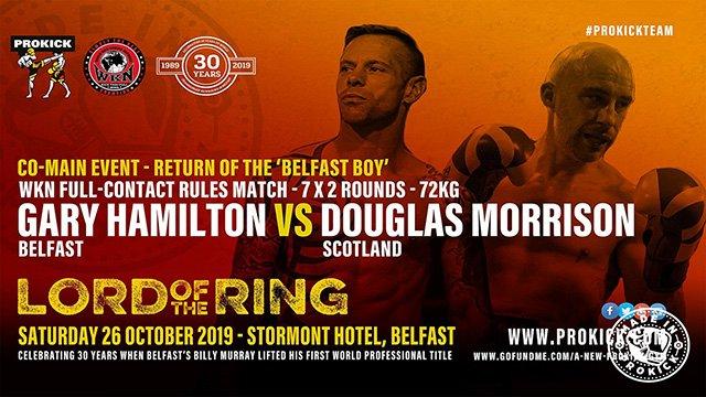 Gary Hamilton Vs Douglas Morrison in Belfast