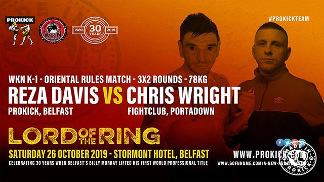 Reza Davies Vs Chris Wright K1 kickboxing