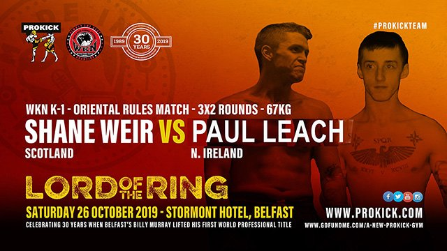 Shane Weir Vs Paul Leach in K1 kickboxing