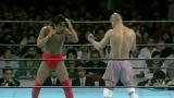 Bas Rutten vs. Takaku Fuke