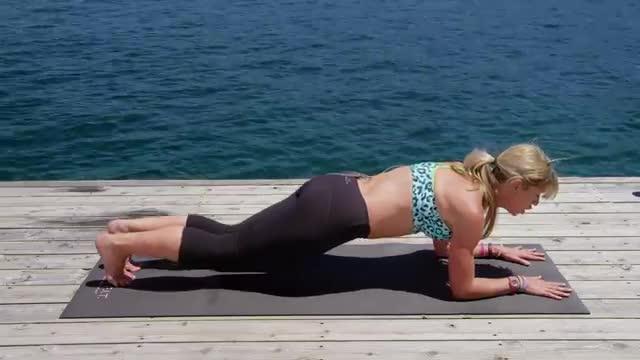 Pose Breakdown - Plank - Kaia Flow