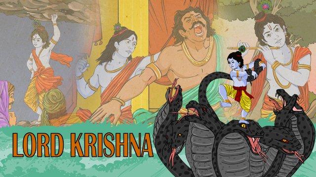 Lord Krishana