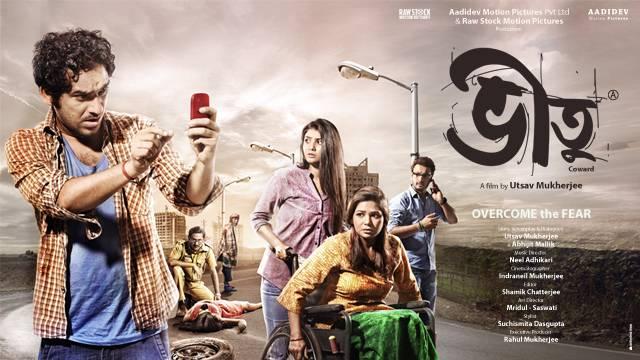 Bheetu | Bengali Movie 2015 | Psycho Drama