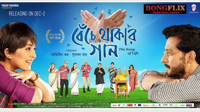 Beche Thakar Gaan - Only On BongFlix