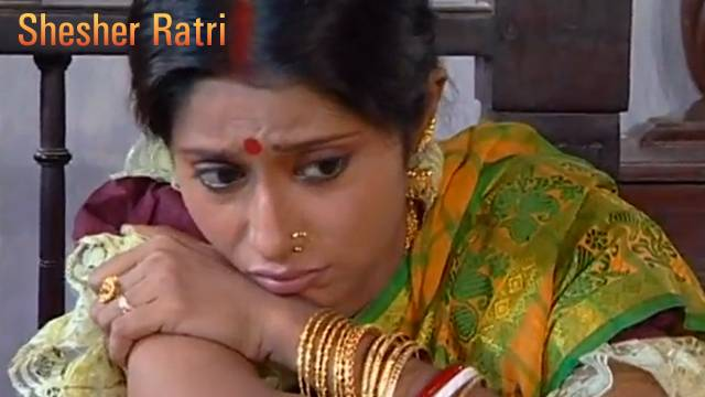 Shesher Ratri