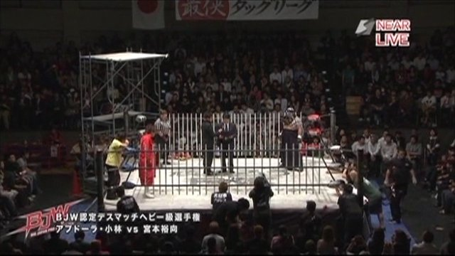 """BJW """"Deathmatch Wars"""" 10/29/2012 Tokyo, Japan"""