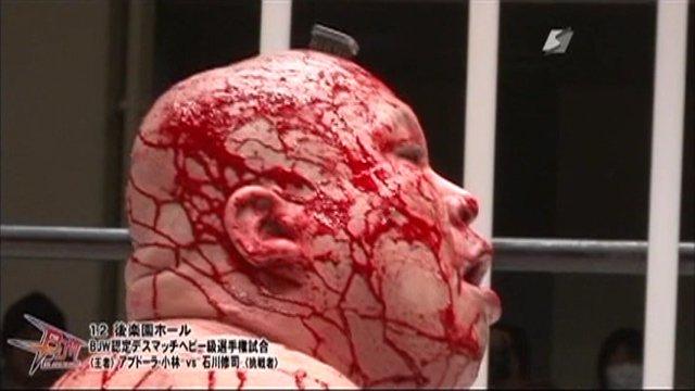 "BJW ""Wrestling Wars"" 1/2/2013 Tokyo, Japan"