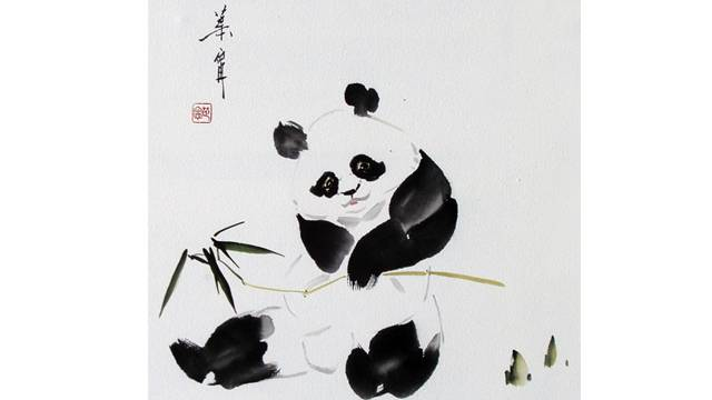 Panda from Chinese Animal Painting: Lesson 502